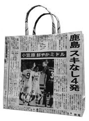 小笠原満男新聞バッグ