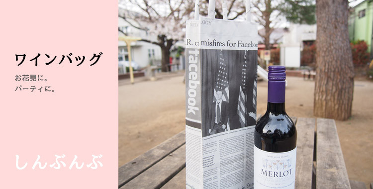 005:「ワイン」