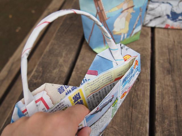ハート型新聞バッグ