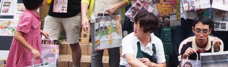 【終了】2013/9/7(土) 大阪・お好み焼きCHANT