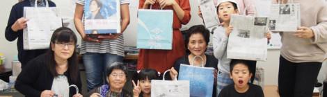 【終了】東北支援-7 2013/10/5(土)気仙沼・旧新城小学校跡地の仮設住宅