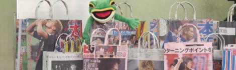 【終了】2014/2/23(日)杉並区阿佐ヶ谷 <サッカーファン限定>