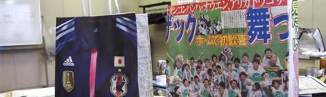 【終了】2013/6/2(日)杉並区阿佐ヶ谷
