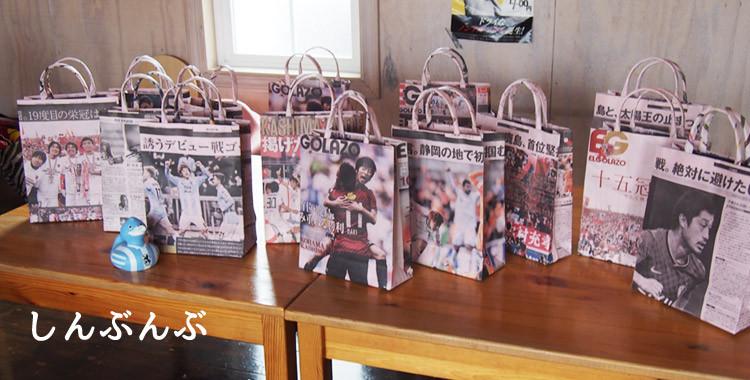 【終了】2014/4/20(日)鹿嶋市「Bistro Nori-Na」<サッカーファン限定>