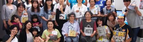 【終了】東北支援-6 2013/7/14(日)宮城県気仙沼市