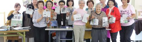 【終了】東北支援-9 2013/10/6(日)石巻・大橋仮設住宅