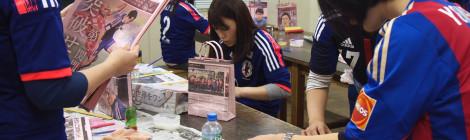 【終了】2015/3/28(土)杉並区阿佐ヶ谷 <サッカーファン限定>