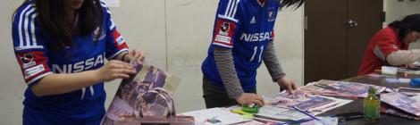 【終了】2015/2/15(日)杉並区阿佐ヶ谷 <サッカーファン限定>
