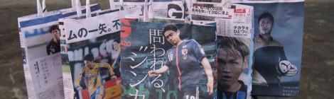 【終了】2015/4/26(日)杉並区阿佐ヶ谷 <サッカーファン限定>