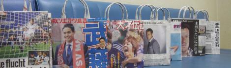 【終了】2015/7/12(日)杉並区阿佐ヶ谷 <サッカーファン限定>