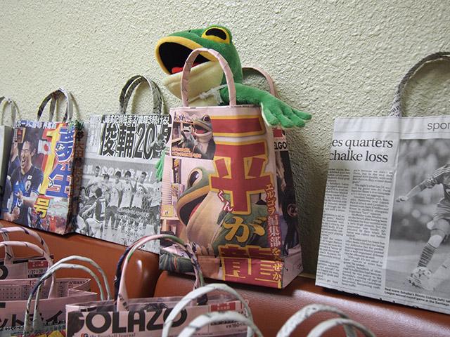2015/12/19(土)杉並区阿佐ヶ谷 <サッカーファン限定>