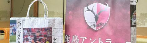 【終了】2017/8/20(日)茨城県鹿嶋市