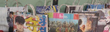 2018/8/18(土)東京都練馬区「サンライフ練馬」