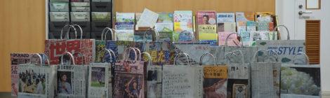 【終了】2018/9/15(土)東京都練馬区「サンライフ練馬」